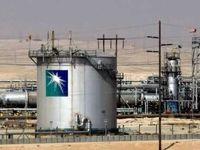 عربستان تا هفته آینده تولید کامل نفت را از سر میگیرد