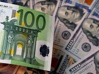 نرخ رسمی یورو کاهش یافت