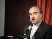 سلطانیفر: جایگاه واقعی ایران در بازیهای آسیایی چهارمی است