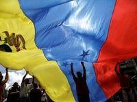 تورم ونزوئلا به زیر یکمیلیون درصد کاهش یافت