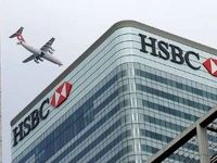 جریمه ۴۸۵ میلیون یورویی سه غول بانکی