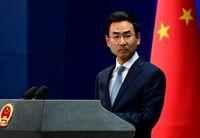 چین برای حفظ و اجرای همه جانبه برجام تلاش می کند