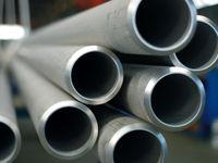نگاهی به وضعیت فلزات اساسی در ماه نوامبر
