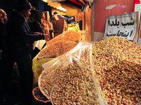 قیمت آجیل و تنقلات یلدا +جدول