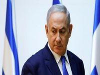 ایران تلفن همراه نتانیاهو را شنود کرده است