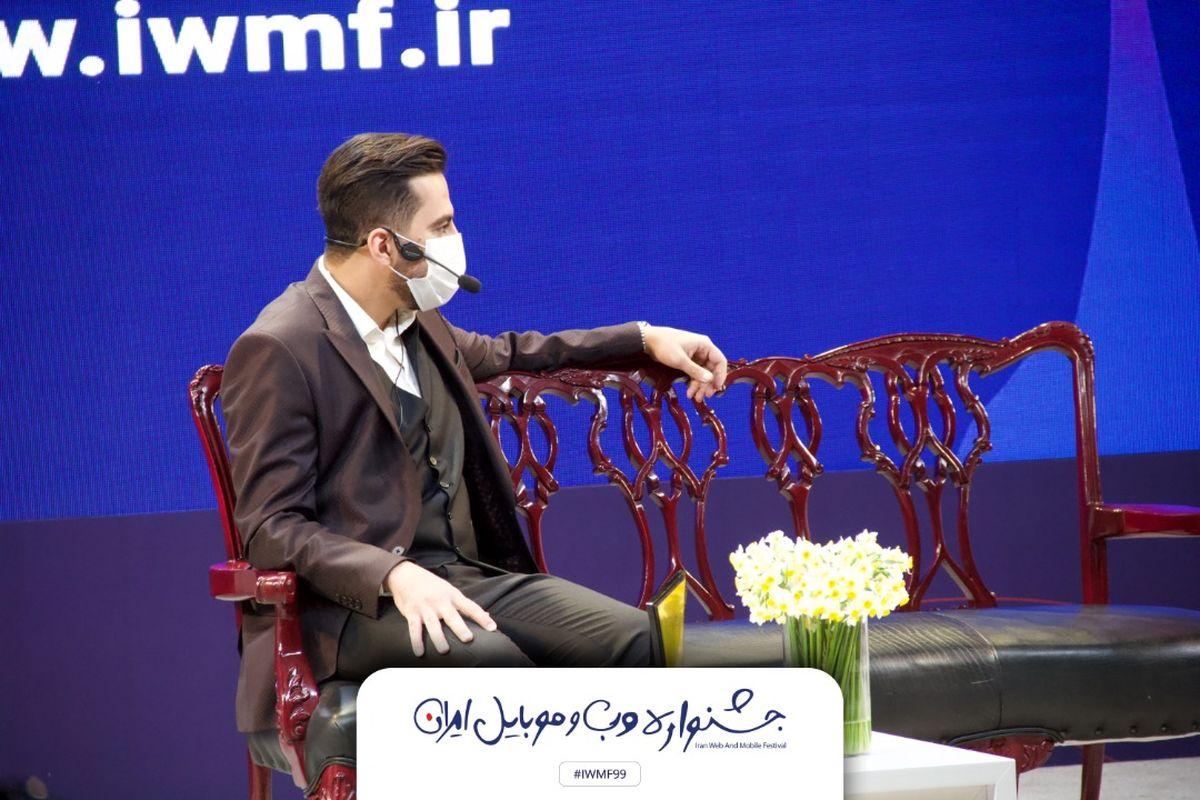 درخشش کریپتولند در سیزدهمین جشنواره وب و موبایل ایران