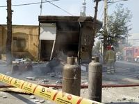 انفجار مهیب تهران را لرزاند +عکس
