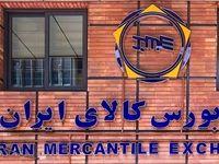 فروش محصولات ذوب آهن خارج از بورس کالا مطرح نیست/ بخشنامه وزارت صمت مربوط به آبان ماه است