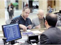 حساب بانکی اجارهای فعالان اقتصاد زیرزمینی