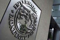 رایزنی مسئولان مالی اروپا درمورد برجام در اندونزی