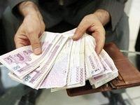 استعلام از مجلس برای بازنگری دستمزد کارگران