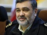واکنش فرمانده ناجا به حادثه پارک پلیس +عکس