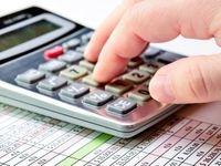 حقوق تیرماه کارمندان با احکام جدید پرداخت میشود +سند