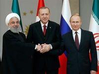 اجلاس سه جانبه تهران در صدر اخبار ترکیه جای گرفت