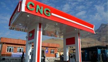 افزایش ۱۰درصدی قیمت CNG از ابتدای خردادماه۹۸/ هوشمندسازی جایگاههایCNG از جیب مصرفکنندگان
