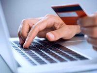 چگونه رمز پویا برای حساب بانکیمان بگیریم؟