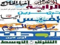 رسانههای جهان عرب درباره ایران چه میگویند؟