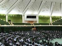 مخالفت نمایندگان با بررسی طرح قانون بانکداری در قالب اصل۸۵