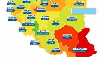 نرخ فقر در استانها در سال95 چقدر بود؟! +اینفوگرافیک