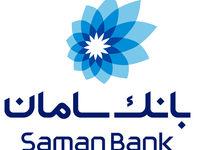 ۱۰هزار تومان یکدفعه از حساب مشتریان بانک سامان کسر شد