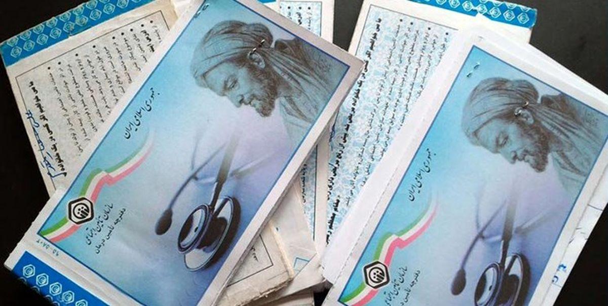 هشدار به مراکز طرف قرارداد تامین اجتماعی