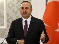 چاووش اوغلو: ترکیه مخالف تحریمهای ایران است