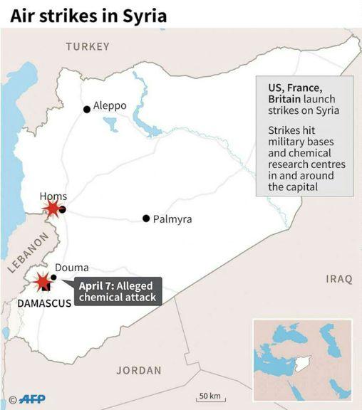 تصویری از مناطق مورد هدف قرار گرفته در سوریه