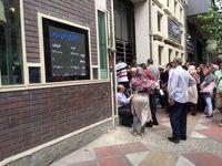 حال و هوای امروز بازار ارز +تصاویر