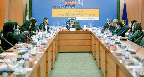 زاویه ایران و هند حول میدان فرزاد B