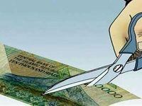 احتمالا مجلس به لایحه حذف چهار صفر از پول ملی رأی نمیدهد