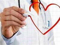 ۳توصیه مهم برای سلامت قلب زنان