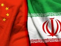 تجارت 20میلیارد دلاری ایران و چین در 10ماهه 2019