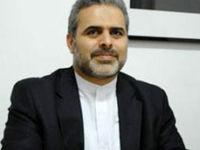 سفیر جدید ایران در هند تعیین شد