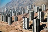 خریداران مسکن مهر باید چقدر به حساب دولت واریز کنند؟