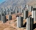 60 میلیون تومان؛ حداقل قیمت خرید مسکن در اطراف تهران