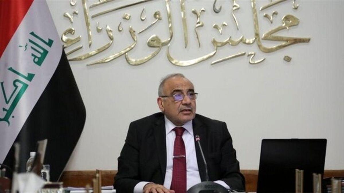 نخستوزیر عراق سه روز عزای عمومی اعلام کرد
