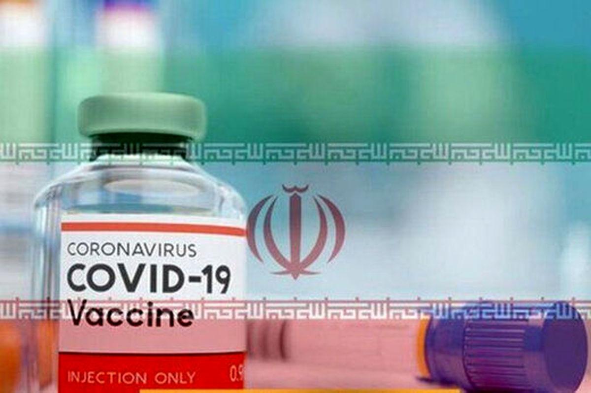 فوری/ تاریخ واکسیناسیون کرونا در ایران اعلام شد