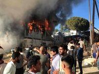 آتش سوزی مرگبار در اردوگاه پناهجویان +تصاویر