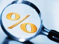 کاهش نرخ سود بازار بین بانکی در سال ۹۸
