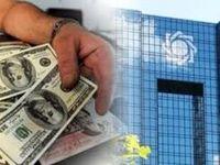 سپرده گذاران ارزی سود ماهانه میگیرند