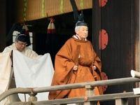 برگزاری مراسم تغییر امپراتوری در ژاپن