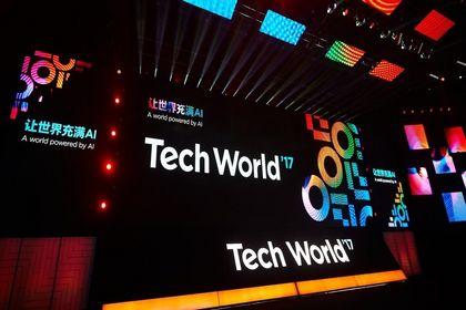 نوآوریهای رونمایی شده لنوو در تِک ورلد +تصاویر
