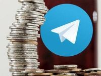 تلگرام در دوپیش فروش ارز دیجیتالی، چقدر جذب کرد؟