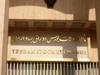 کسب بازده 2.72 درصد بورس تهران در سومین هفته خرداد ماه/ ارزش معاملات خودروییها به هزار و ۶۶۰ میلیارد تومان رسید