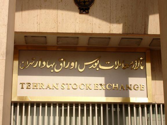 عقب نشینی ۳.۵ درصدی شاخص کل در روز ابری بورس تهران/ حمایت اشخاص حقوقی کم رنگ شد