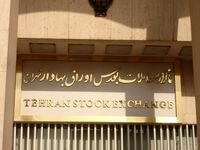 افت دو هزار و 189 واحدی شاخص بورس تهران در نخستین روز هفته/ لنگر فلزی بازار مانعی بر سر راه رشد قیمتها