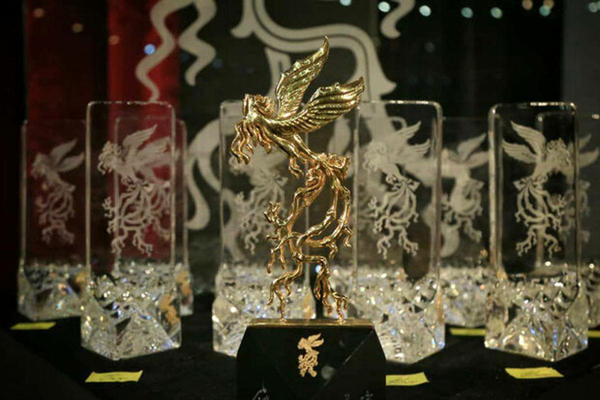 در اختتامیه جشنواره فیلم فجر چه خبر بود؟