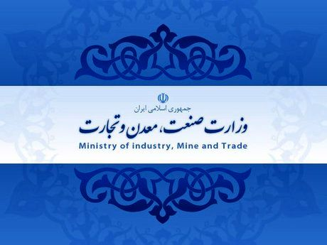 موافقت وزارت صنعت با ثبت سفارش واردات گوشی