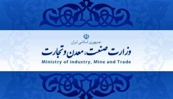 دولت خبر انتصاب داماد روحانی در وزارت صمت را تایید کرد