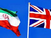 لندن «گزینههای دیگر» را در مورد ایران بررسی میکند